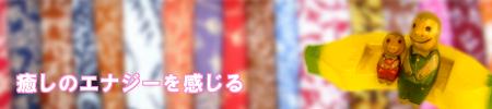 ♥Interior Items/雑貨/雑貨・手描きバティックの小物・フォトフレーム・自然素材のグッズなど♥